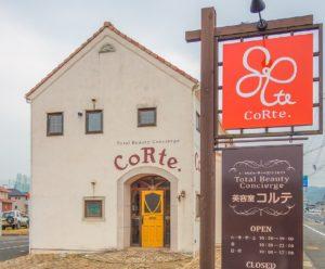 倉敷のマツエクサロンCoRte. eye leaf店の外観